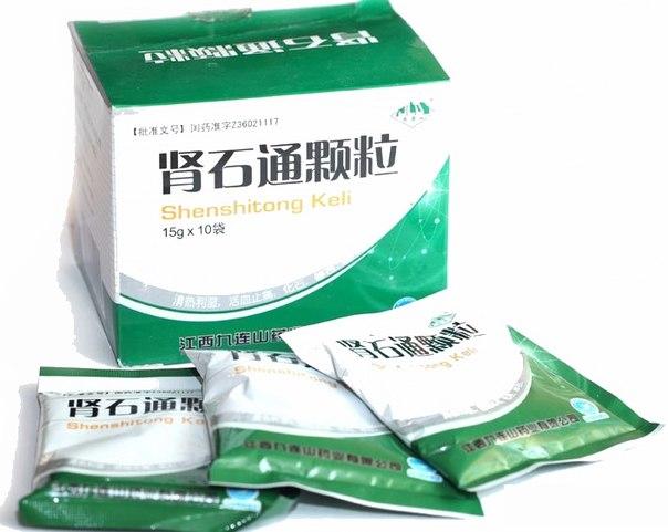 Купить китайские таблетки для похудения эффективные