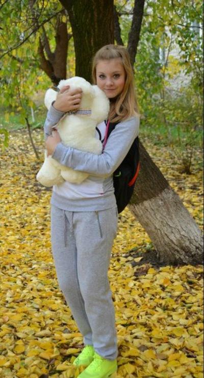 Полина Александровна, 11 ноября 1997, Каменск-Шахтинский, id90228456