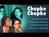 Chupke Chupke (HD) - Amitabh Bachchan - Dharmendra - Jaya Bachchan