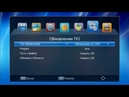 Сохраняю IPTV плейлист в Т2 приставке Alphabox T24