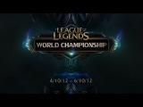 League of Legends WORLD CHAMPIONSHIP 2012 Login Screen