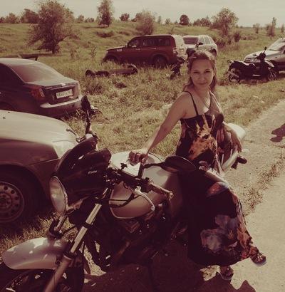Регина Андреева, 31 августа 1985, Тюмень, id61493612