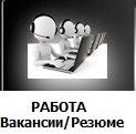 vk.com/pages?oid=-3551694&p=%D0%A0%D0%B0%D0%B1%D0%BE%D1%82%D0%B0