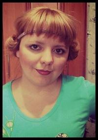 Анастасия Матвеева, 16 ноября 1979, Златоуст, id150352133