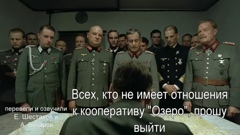 Гитлер недоволен исчезновением Путина