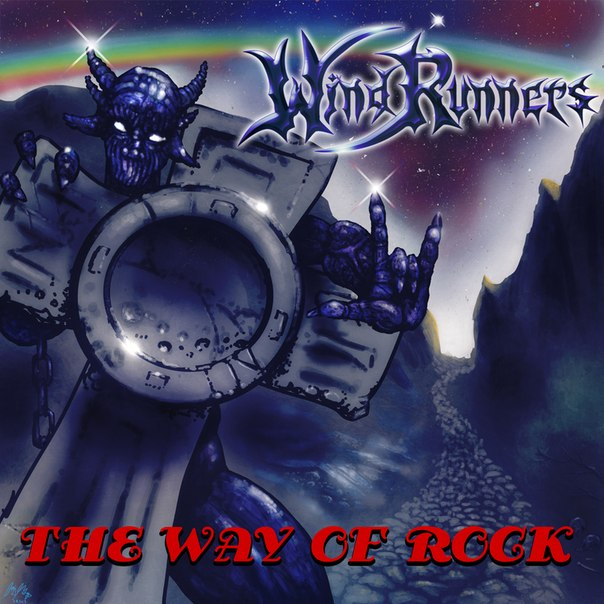 Новый сингл WINDRUNNERS - The Way Of Rock (2013)