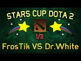 STARS CUP Полуфинал - FrosTik VS Dr.White (Pudge 1x1 Мини-турнир)