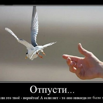 Лейла Хахова, 22 сентября , Санкт-Петербург, id186911570
