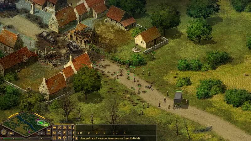 Блицкриг — 56 Перехват бронетанковой группировки