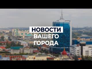 Хабаровский край в дыму