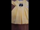 Желтое платье с короной Артикул 3066