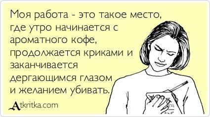 http://cs616830.vk.me/v616830101/17b45/DFjd4ThXLaE.jpg