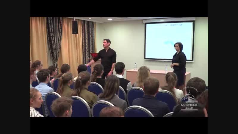 Арик Сигман Встреча с подростками и молодёжью