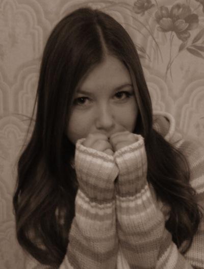 Анастасия Герасимова, 17 февраля , Кумертау, id145160295