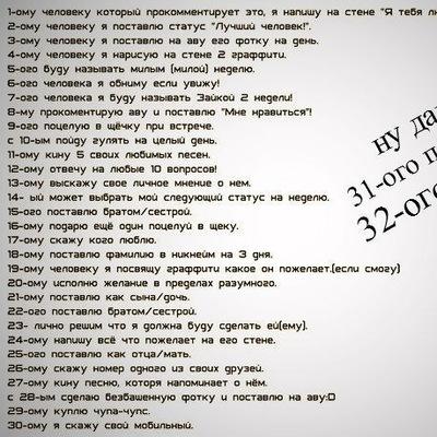 Саша Стивкин, 25 июля 1997, Москва, id140278256