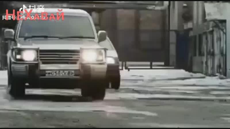 Это Россиюшка.mp4