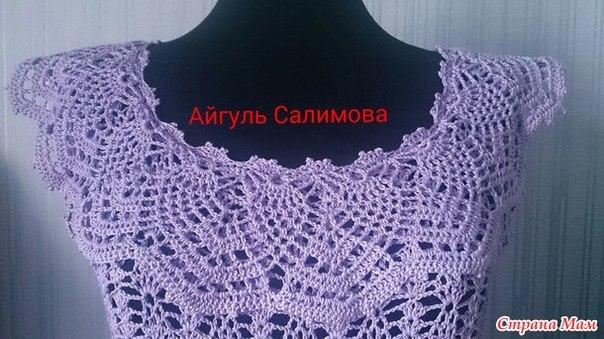 Patrones de blusas a crochet pinterest - Imagui