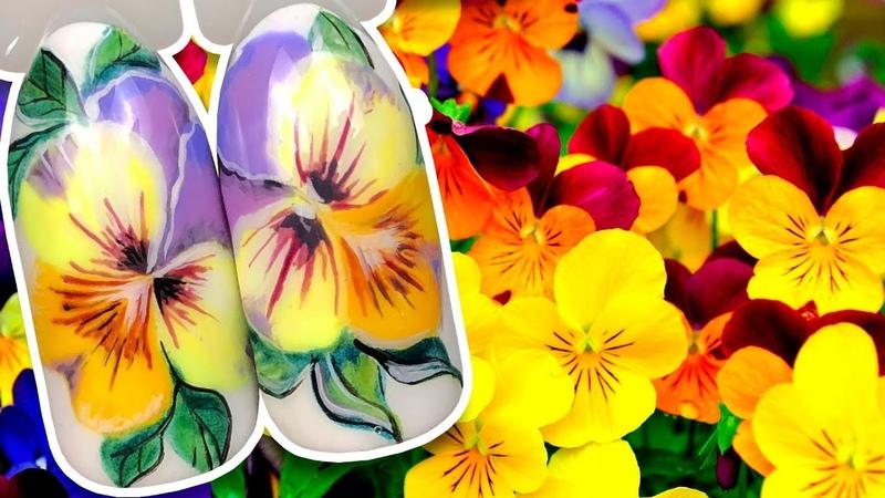 🌺 Анютины Глазки 🌺 Пошаговый Простой дизайн ногтей на Цветочную тему Летний Маникюра InGarden