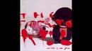 Watkin Tudor Jones The Fantastic Kill 2005 Full Album