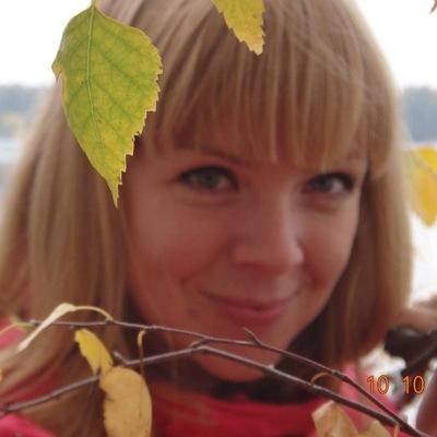 Наталія Оксюта, 21 марта , Луцк, id133126688