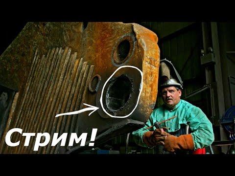КРУТАЯ работа сварщиком слесарем монтажником в Польше Стрим