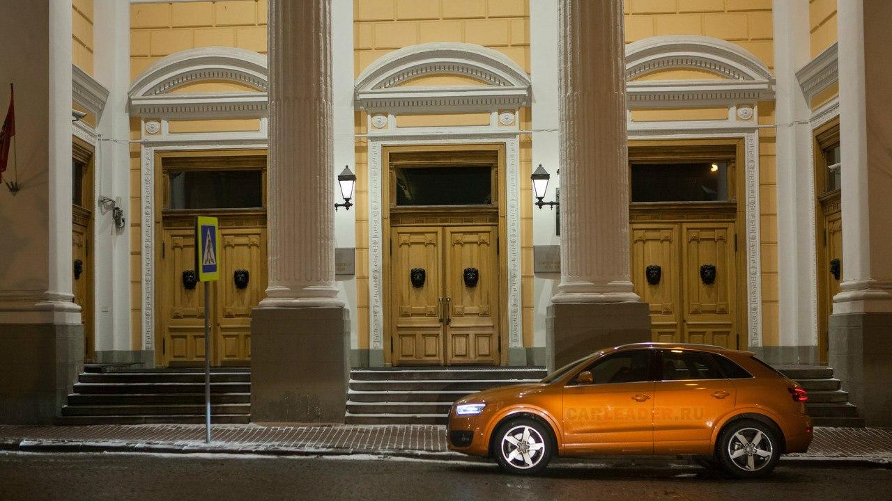 Audi Q3 на Ильинке