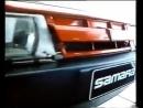 Французская реклама Lada Samara 1987 года