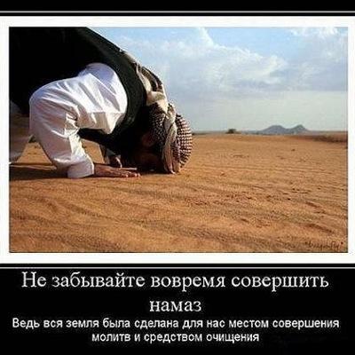 Fuad Islamov, 11 декабря , Кузнецк, id187305376