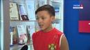 12-летний Артем Трохалев стал серебряным призёром всероссийских соревнований по скалолазанию