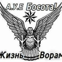 Георгий Вязницкий, 15 сентября , Волгоград, id134159314