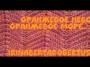платье оранжевое небо конкурс в контакте группа Пряжа Каунидунлага итальянский сток июнь 2018