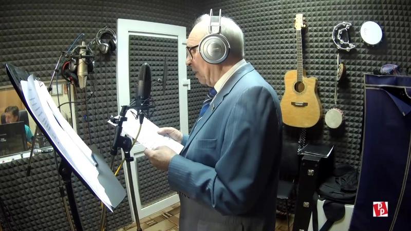 запись в студии Р-РЕКОРДС Пасов Е.И .