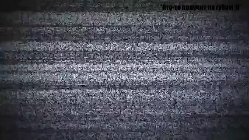MMD Приколы FNAF BlackButler BATIM e и т д 720p ~