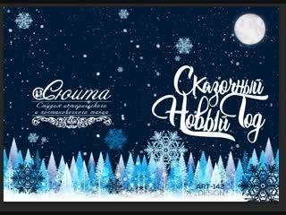 Кошкины мыши. Коллектив современного танца Кураж, 22.12.2018