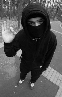 Руслан Дидаев, 18 октября , Днепропетровск, id214426557