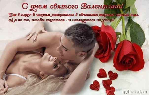 esli-s-muzhchinoy-tolko-seks