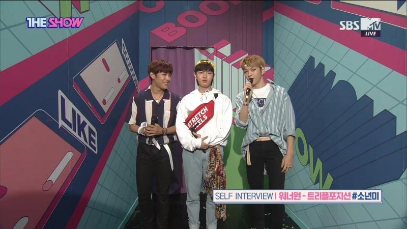 180612 Triple Position - Kangaroo @ SBS MTV The Show
