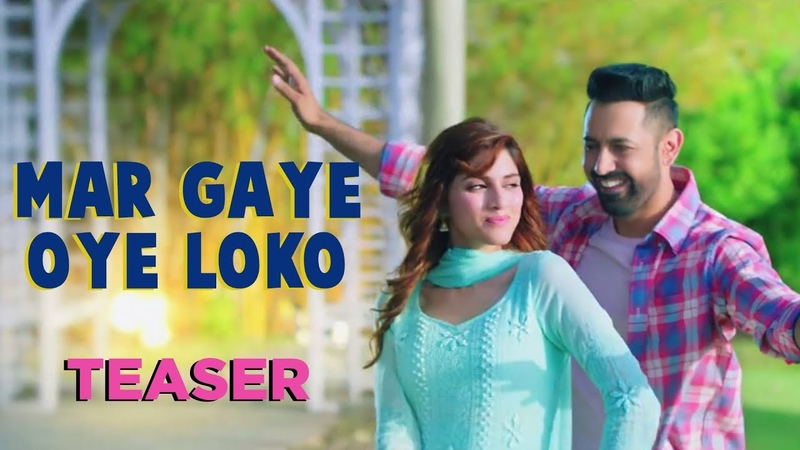 Mar Gaye Oye Loko (Official Teaser) Gippy Grewal | Binnu Dhillon | Sapna Pabbi