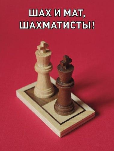 http://cs317519.vk.me/v317519810/639d/-pp0lkfK668.jpg