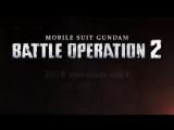 SP MoviePS4 Game - MOBILE SUIT GUNDAM BATTLE OPERATION 2 PV(KR Version)
