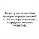 Юрий Чистяков фото #19