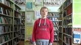Страна читающая - Астафуров Серафим читает произведение