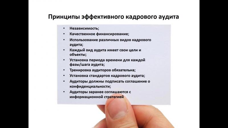 Презентация ФГС ФУ Зубченко А.В. Мурадян Г.А