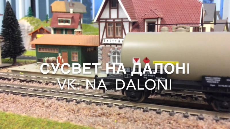 Первый макет волонтерской группы Сусвет на далонi для Белорусского детского хосписа