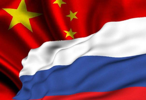 Хэйлунцзян на 20% нарастил торговлю с РоссиейВ 2017 г. объем торговли
