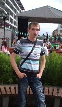 Николай Копылов, 13 февраля 1991, Екатеринбург, id154822147