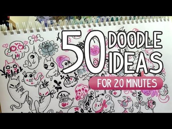 50 Doodle Ideas | 50 скетчей за 20 минут