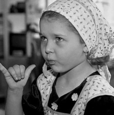 Diana Rybalko, 14 августа , Киев, id141275589