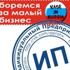 Online БИЗНЕС-КЛУБ (предприниматели Краснодара)