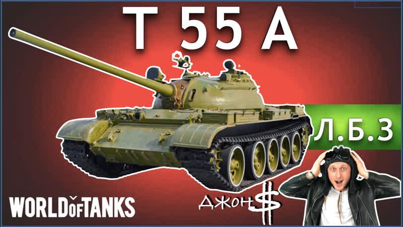 World of Tanks - Обновление 1.3! выполняем Л.Б.З!